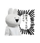 すこぶる動くウサギ【実写版】(個別スタンプ:22)
