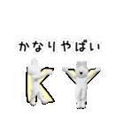すこぶる動くウサギ【実写版】(個別スタンプ:23)