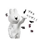 すこぶる動くウサギ【実写版】(個別スタンプ:25)