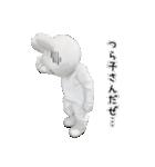 すこぶる動くウサギ【実写版】(個別スタンプ:26)