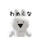 すこぶる動くウサギ【実写版】(個別スタンプ:27)