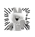 すこぶる動くウサギ【実写版】(個別スタンプ:28)
