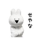 すこぶる動くウサギ【実写版】(個別スタンプ:33)