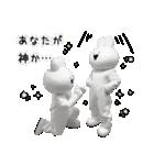 すこぶる動くウサギ【実写版】(個別スタンプ:35)