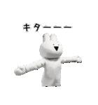 すこぶる動くウサギ【実写版】(個別スタンプ:38)