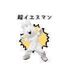 すこぶる動くウサギ【実写版】(個別スタンプ:40)