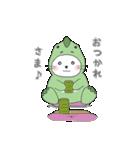 ねこねこザウルス(個別スタンプ:01)