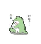ねこねこザウルス(個別スタンプ:05)