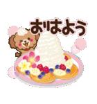 トイプードルの日常【夏♪】(個別スタンプ:1)