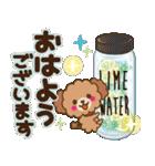 トイプードルの日常【夏♪】(個別スタンプ:2)
