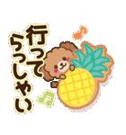 トイプードルの日常【夏♪】(個別スタンプ:3)