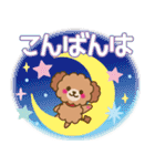 トイプードルの日常【夏♪】(個別スタンプ:4)