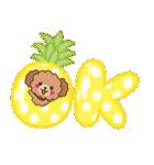 トイプードルの日常【夏♪】(個別スタンプ:09)