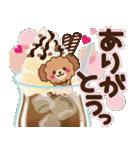 トイプードルの日常【夏♪】(個別スタンプ:13)