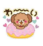 トイプードルの日常【夏♪】(個別スタンプ:15)