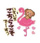 トイプードルの日常【夏♪】(個別スタンプ:16)