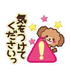 トイプードルの日常【夏♪】(個別スタンプ:19)