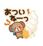 トイプードルの日常【夏♪】(個別スタンプ:21)