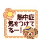 トイプードルの日常【夏♪】(個別スタンプ:22)