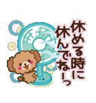 トイプードルの日常【夏♪】(個別スタンプ:23)