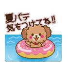 トイプードルの日常【夏♪】(個別スタンプ:24)