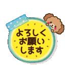 トイプードルの日常【夏♪】(個別スタンプ:25)