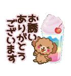 トイプードルの日常【夏♪】(個別スタンプ:26)