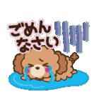 トイプードルの日常【夏♪】(個別スタンプ:28)
