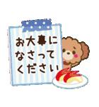 トイプードルの日常【夏♪】(個別スタンプ:30)