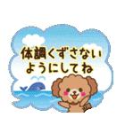 トイプードルの日常【夏♪】(個別スタンプ:31)