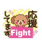 トイプードルの日常【夏♪】(個別スタンプ:32)