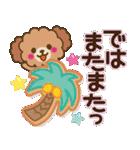 トイプードルの日常【夏♪】(個別スタンプ:37)