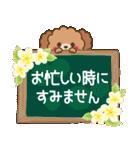 トイプードルの日常【夏♪】(個別スタンプ:38)