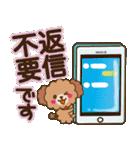 トイプードルの日常【夏♪】(個別スタンプ:39)