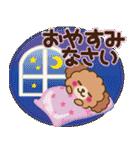 トイプードルの日常【夏♪】(個別スタンプ:40)