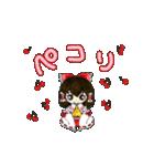 かわいい東方Project Stamp(個別スタンプ:01)