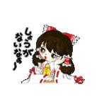 かわいい東方Project Stamp(個別スタンプ:08)