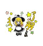 かわいい東方Project Stamp(個別スタンプ:10)