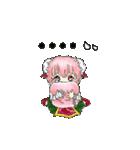 かわいい東方Project Stamp(個別スタンプ:15)