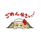 かわいい東方Project Stamp(個別スタンプ:16)
