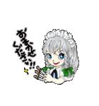 かわいい東方Project Stamp(個別スタンプ:20)
