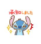 スティッチ(ゆるかわ敬語)(個別スタンプ:05)