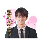 映画「センセイ君主」(個別スタンプ:03)