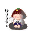 でぶりんの憂鬱(個別スタンプ:01)