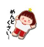 でぶりんの憂鬱(個別スタンプ:03)
