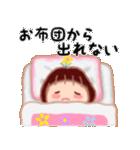 でぶりんの憂鬱(個別スタンプ:08)
