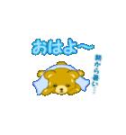 夏のちびくまちゃん(個別スタンプ:1)