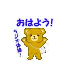 夏のちびくまちゃん(個別スタンプ:2)