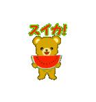 夏のちびくまちゃん(個別スタンプ:5)