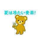 夏のちびくまちゃん(個別スタンプ:9)